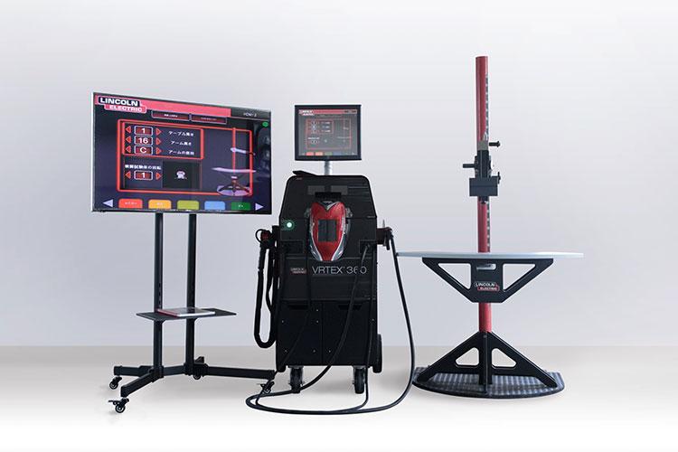 Lincoln Electric社VRマシン